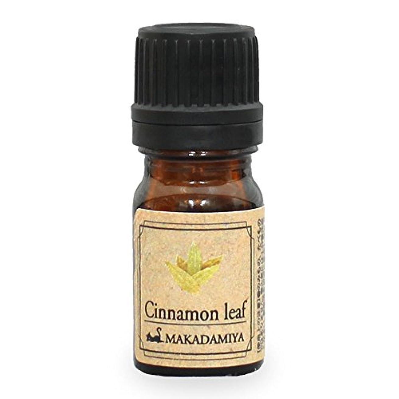 同僚圧縮するコスチュームシナモンリーフ5ml天然100%植物性エッセンシャルオイル(精油)アロマオイルアロママッサージアロマテラピーaroma Cinnamon leaf