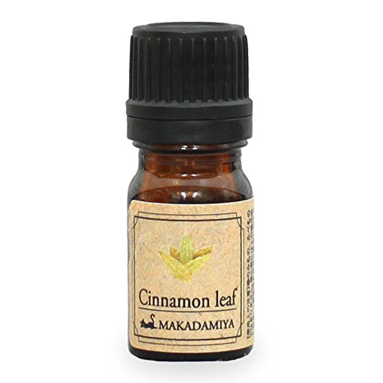 言語クリア著者シナモンリーフ5ml天然100%植物性エッセンシャルオイル(精油)アロマオイルアロママッサージアロマテラピーaroma Cinnamon leaf