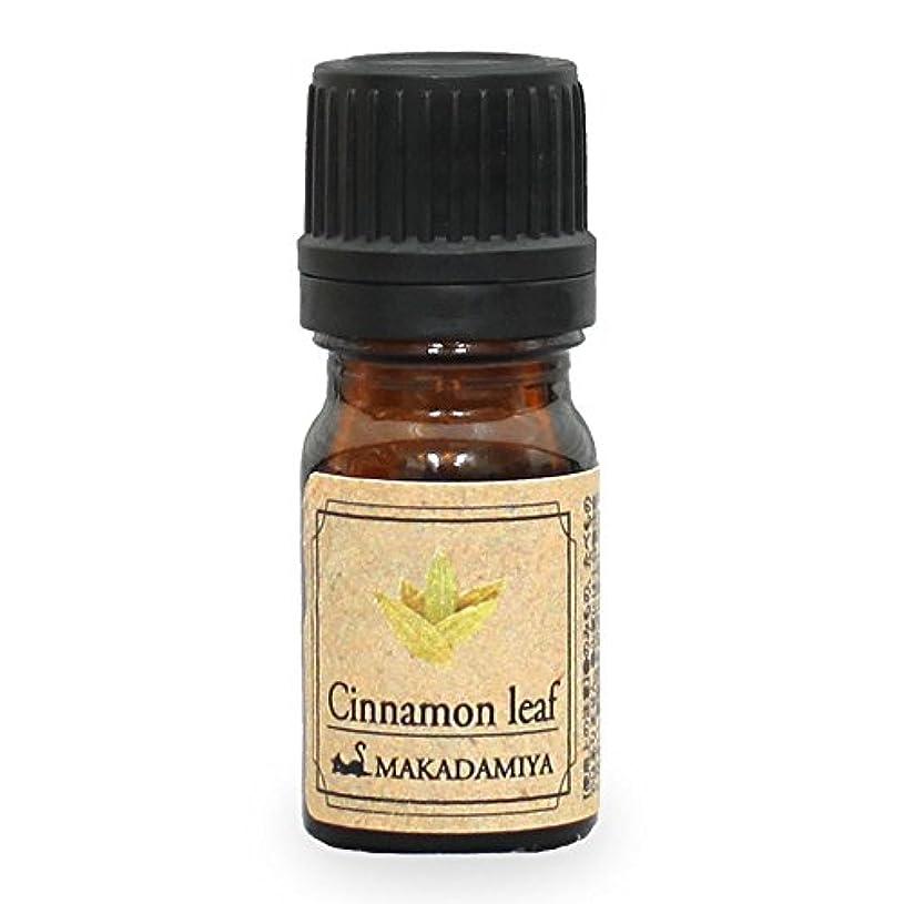 薬理学仕方黙認するシナモンリーフ5ml天然100%植物性エッセンシャルオイル(精油)アロマオイルアロママッサージアロマテラピーaroma Cinnamon leaf