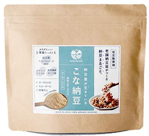【こな納豆 / 匂い粘りひかえめ】納豆菌が生きている!小さじ1杯でいつもの食事がバランス栄養食に(納豆粉末100%・完全無添加) (150g)