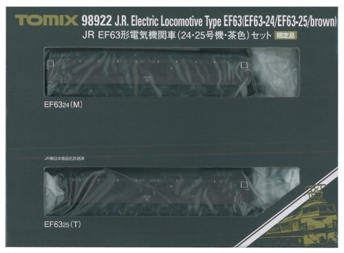 TOMIX Nゲージ98922[限定] ef63フォーム( 24, 25unit-brown )セット