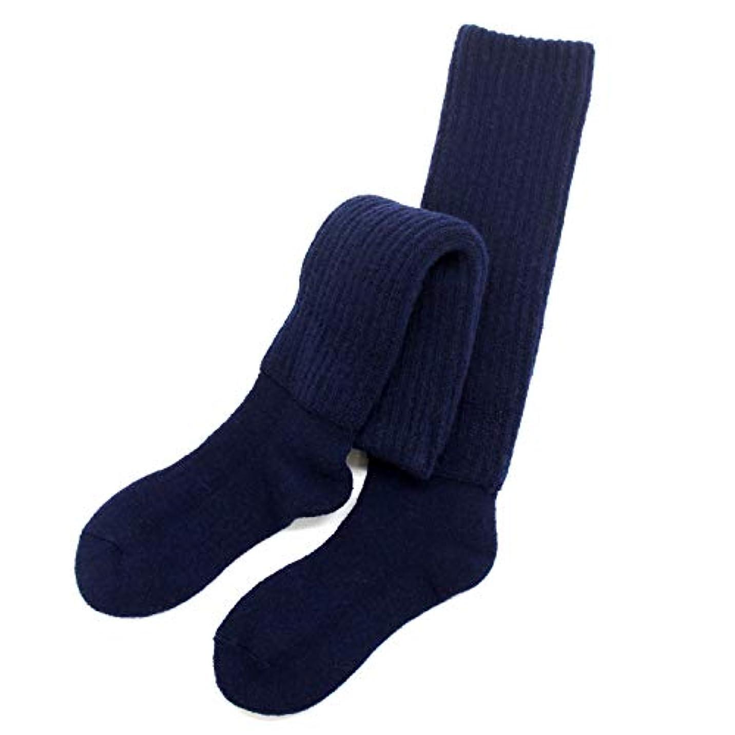 忠実にアイザックヘルメットhiorie(ヒオリエ) 日本製 冷えとり靴下 あったか 2重編み靴下 ハイソックス
