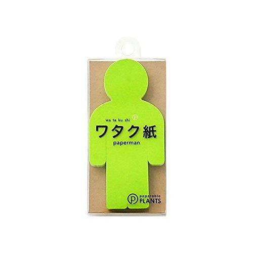 paperable(ペパラブル) ワタク紙メモ グリーン [HD1966]