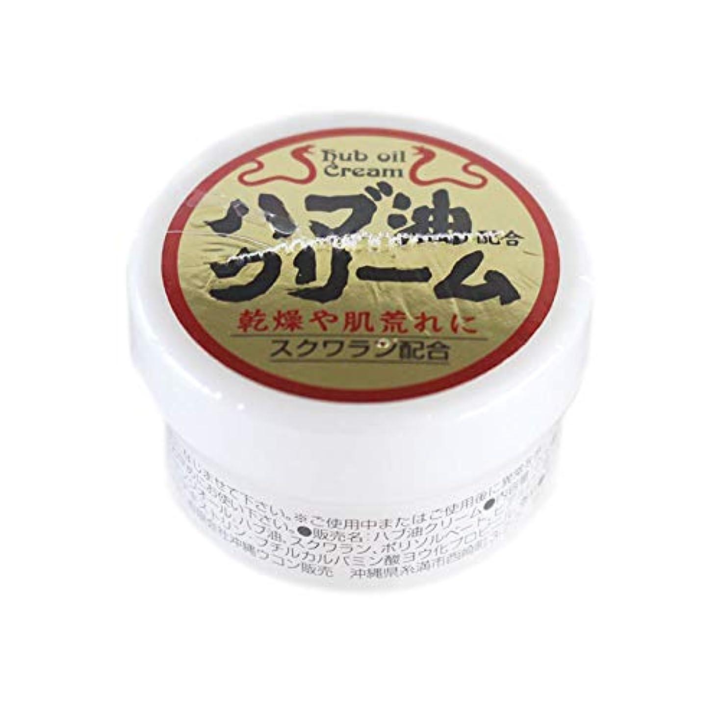グリル満員アルカイックハブ油配合クリーム 1個【1個?20g】