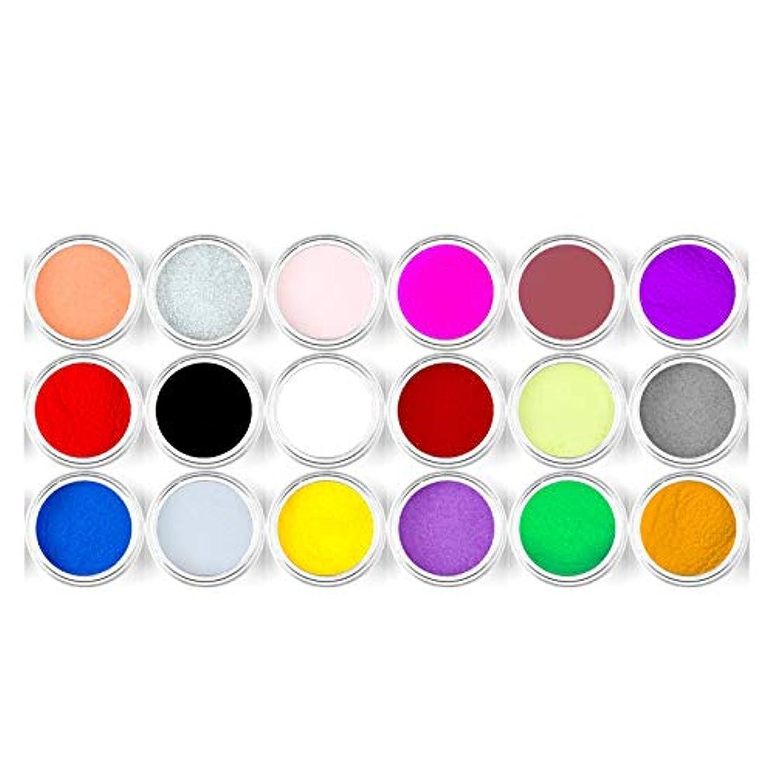浮く中庭採用する18色アクリルパウダーネイルアート用ネイルアートパウダースパークルダストアクリルUVパウダーダストカービング彫刻顔料