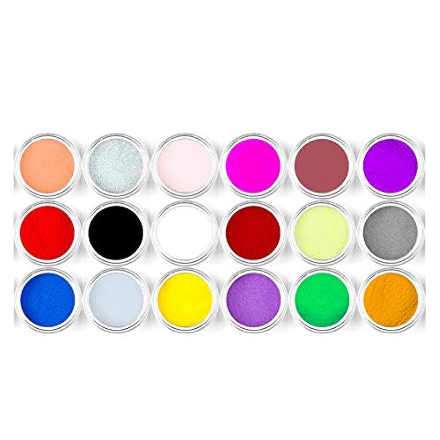生命体習慣ごちそう18色アクリルパウダーネイルアート用ネイルアートパウダースパークルダストアクリルUVパウダーダストカービング彫刻顔料