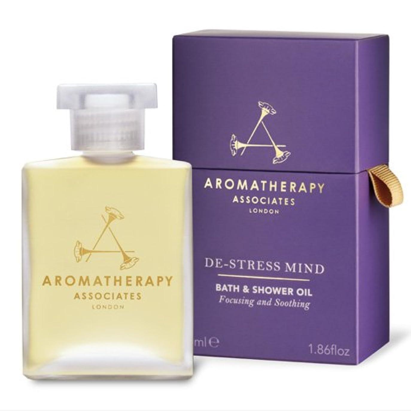好戦的な蓋扱うアロマセラピー アソシエイツ De-Stress - Mind Bath & Shower Oil 55ml/1.86oz