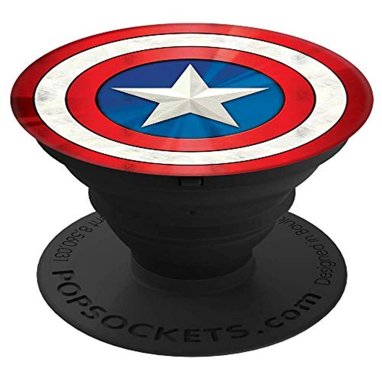 PopSockets Marvel Captain America Shield Icon