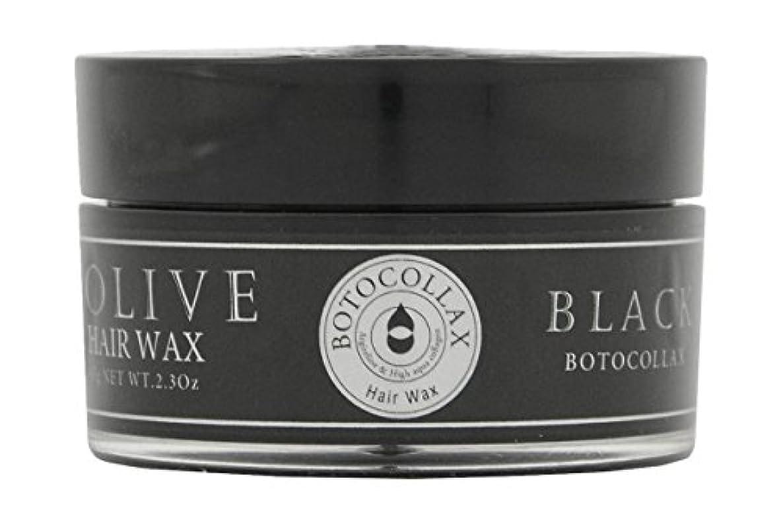 剃るマートチャレンジボトコラックス ブラック オリーブ ヘアーワックス 65g