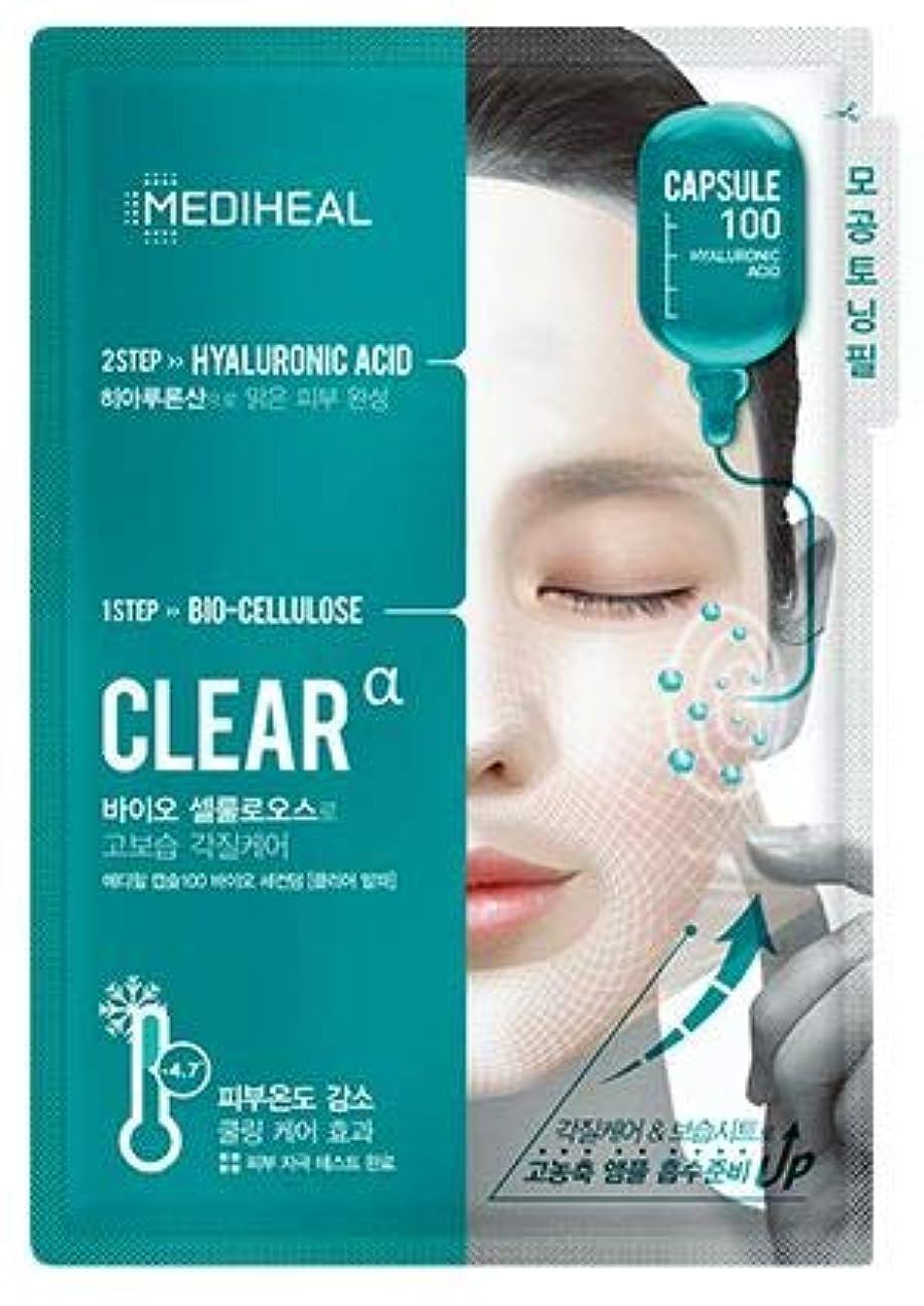 振幅やさしく床を掃除する[MEDIHEAL] Bio Seconderm Mask *10ea #クリアアルファ [並行輸入品]