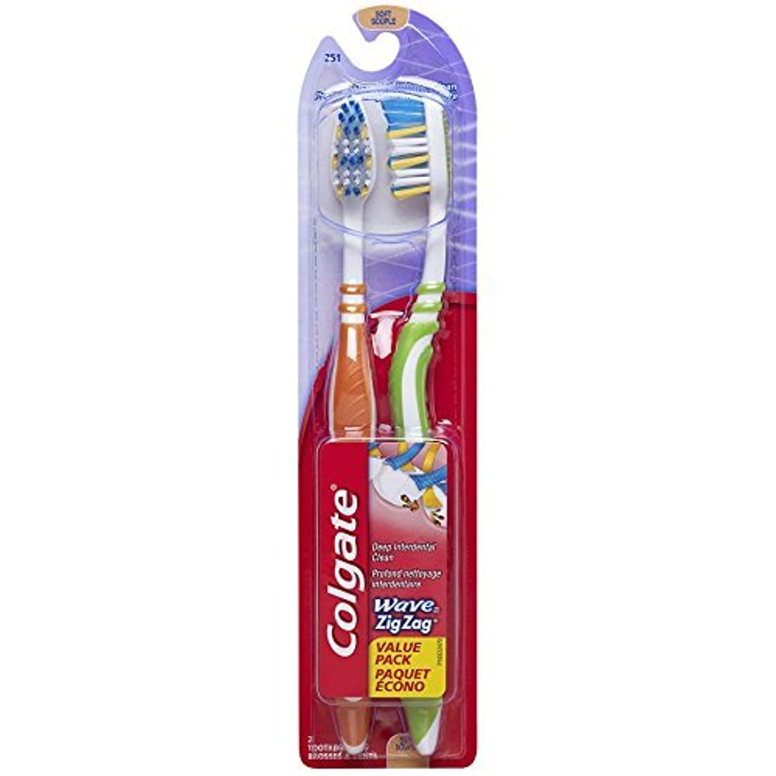 手数料ダイバーシェルターColgate Wave Zig Zag Toothbrush Soft 2 Count (Pack of 6) [並行輸入品]