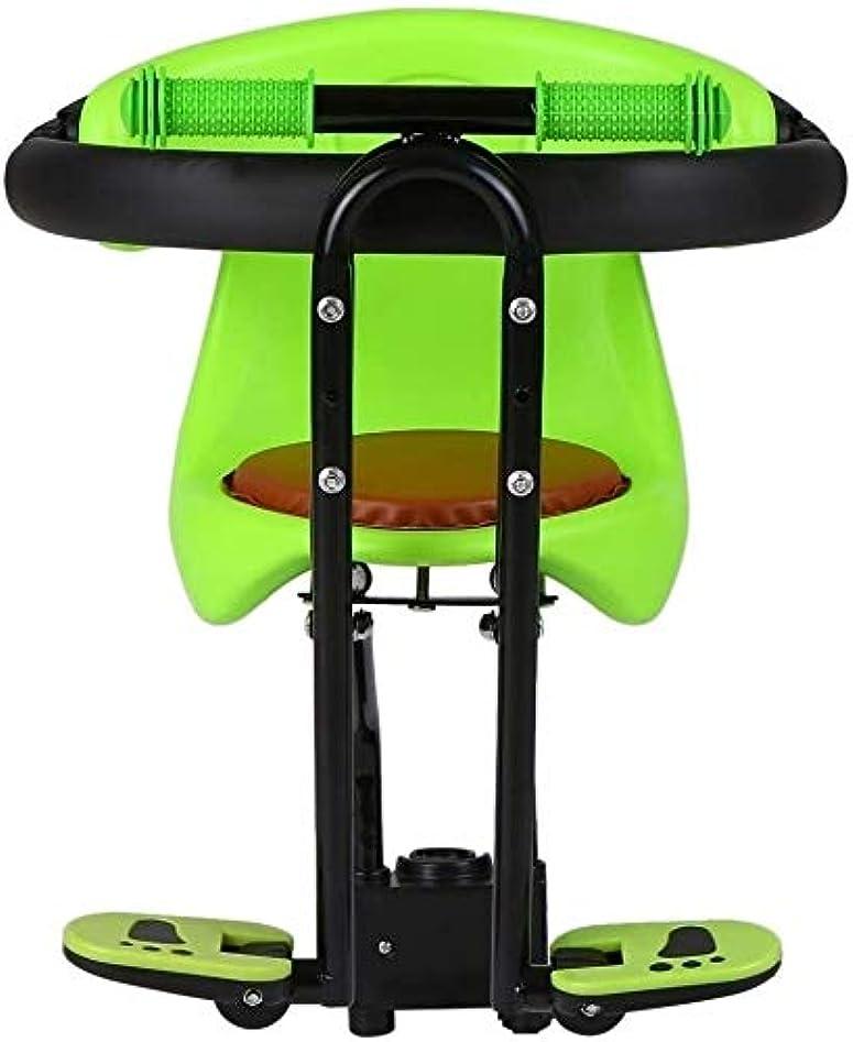 話をするマイルストーン誇りバックレストフットペダルを持つ子供自転車チャイルドシート、ベビーキッズシート自転車キャリアと手すりの使用のためにマウンテンバイク 0618 (Color : A)