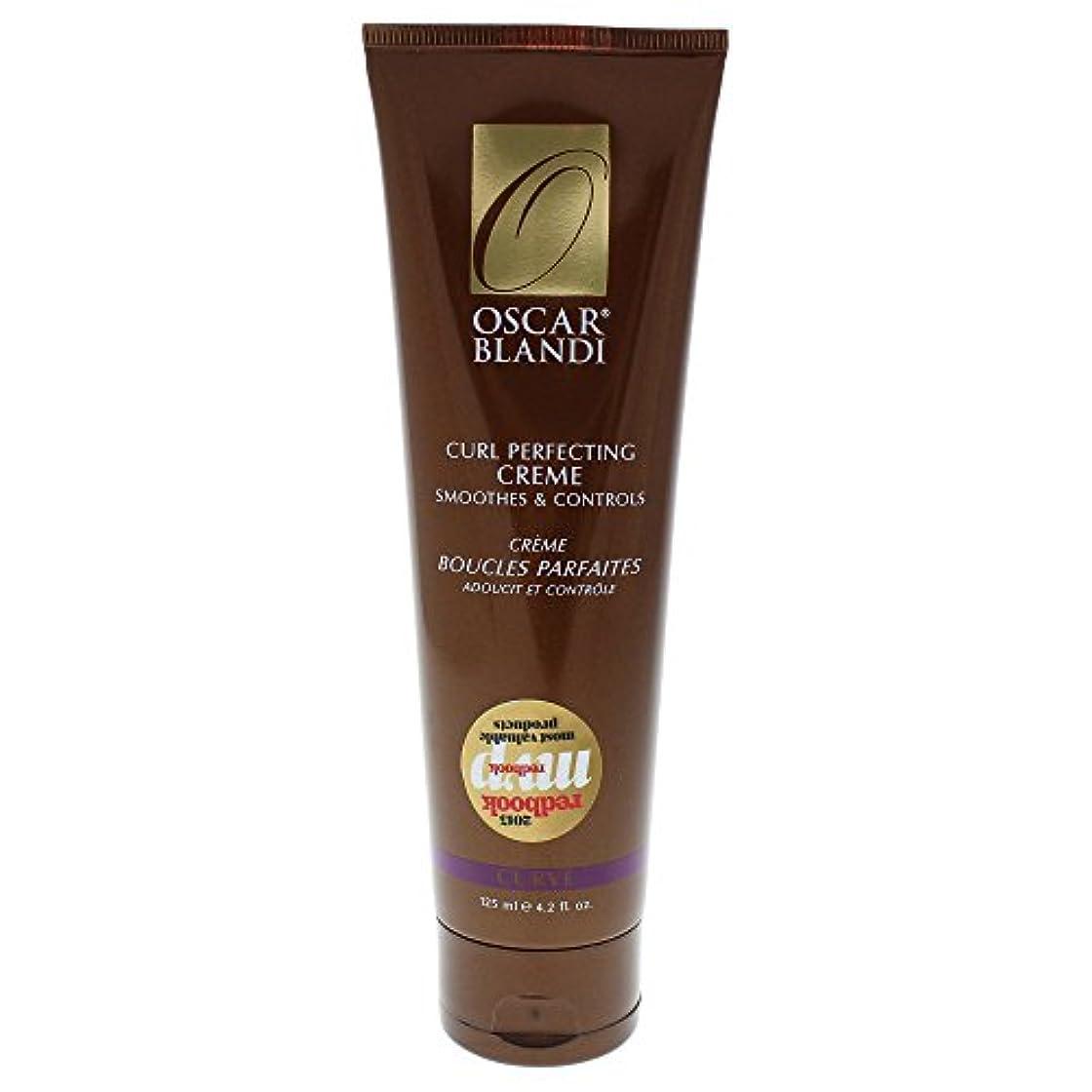 結晶コーヒー部分Oscar Blandi Curve Curl Perfecting Creme (並行輸入品) [並行輸入品]