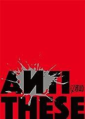 CLOWD「ANTITHESE」のジャケット画像