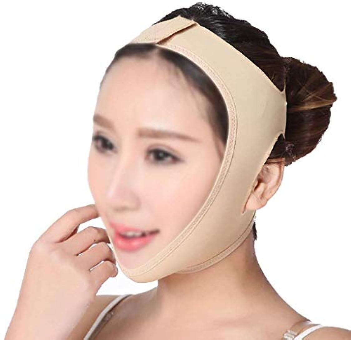 状専門化する水銀のスリミングVフェイスマスク、フェイスリフティングバンデージ、Vフェイスインストゥルメントフェイスマスクアーティファクトファーミングマスクマニュアルフェイシャルマッサージ器 肌のトーン(サイズ:Xl)