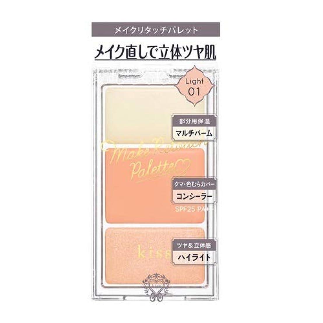 常習的明快層kiss(キス) メイクリタッチパレット01 アイシャドウ 3.6g