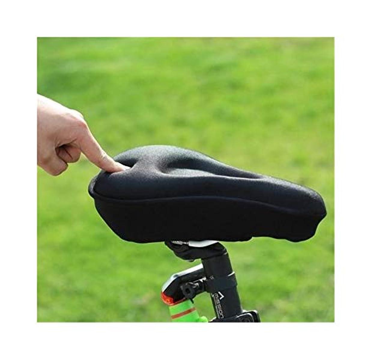 小数ヘルパー牛肉XGP 自転車3Dクッション自転車シートカバークッション