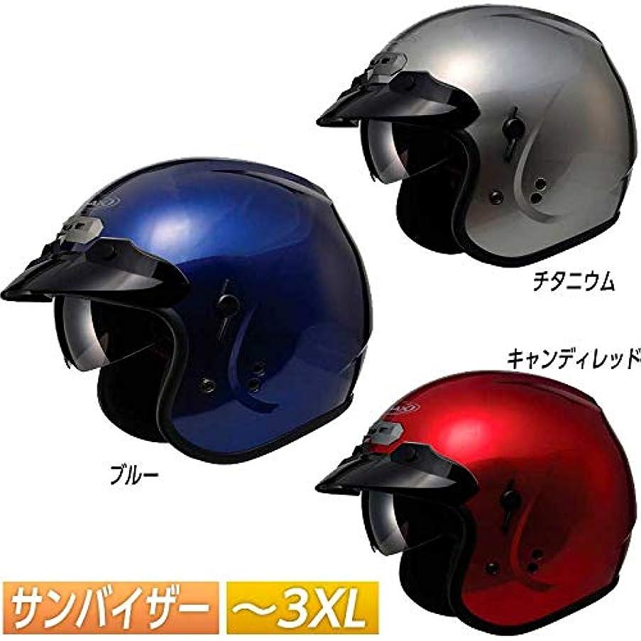 アルプス群衆ピクニックをするGMAX ジーマックス GM32 Solid Color ジェットヘルメット オシャレ オープンフェイス サンバイザー(3XL(65~66cm) キャンディレッド)