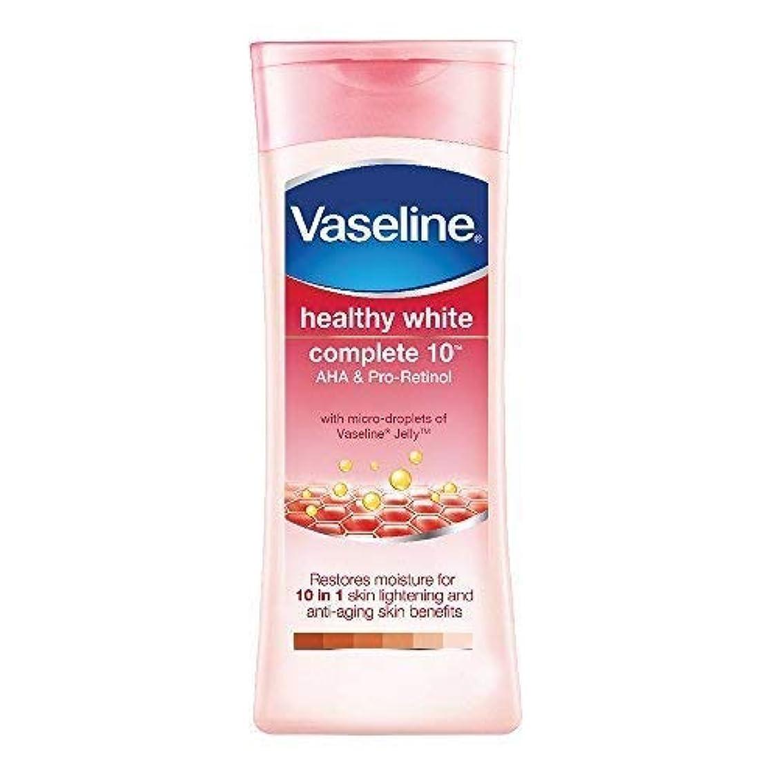散文デコレーション賃金Vaseline Healthy White Complete 10 AHA and Pro Retinol, 200ml