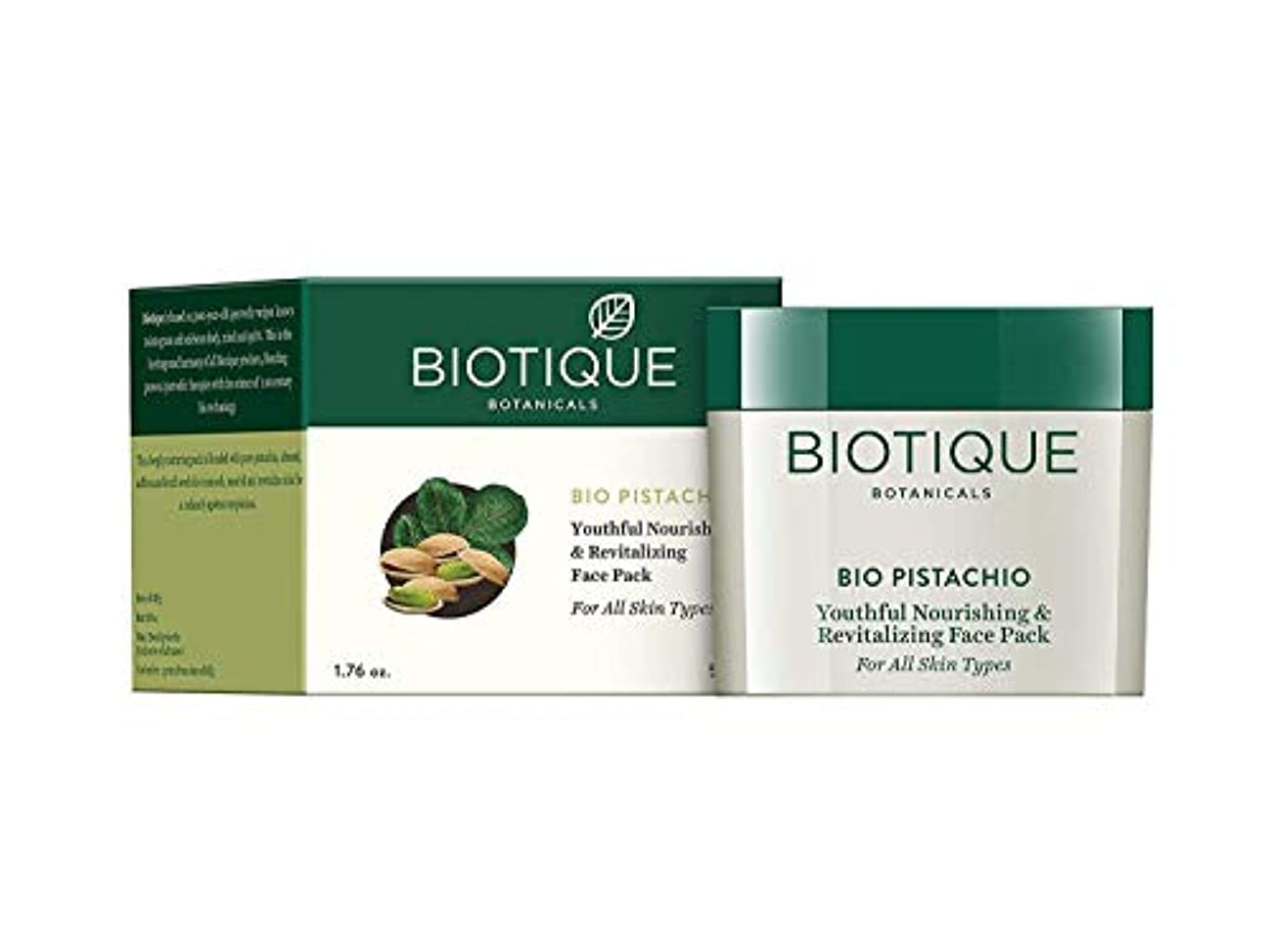 例示する鉄誤ってBiotique Bio Pistachio Youthful Nourishing & Revitalizing Face Pack 50 grams ビオティックバイオピスタチオ若々しい栄養と活力を与えるフェイスパック
