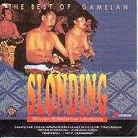 バリ島の癒し系音楽CD、スロンディン(テガナン村の幻の鉄の楽器 ガムラン)