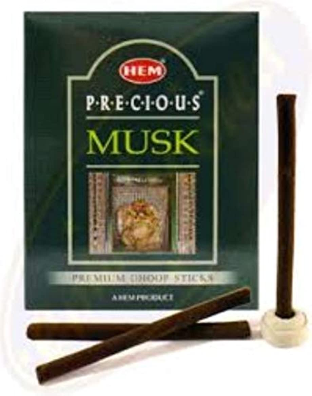 病気の眠るベルベットHEM(ヘム) プレシャスムスク香 ドゥープ PRECIOUS MUSK DHOOP 12箱セット