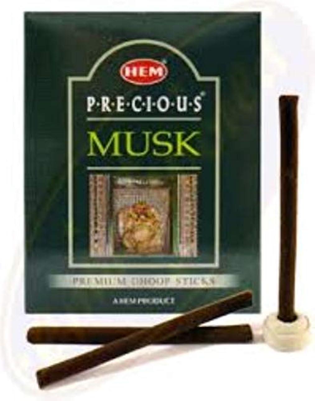 良さ蚊各HEM(ヘム) プレシャスムスク香 ドゥープ PRECIOUS MUSK DHOOP 12箱セット