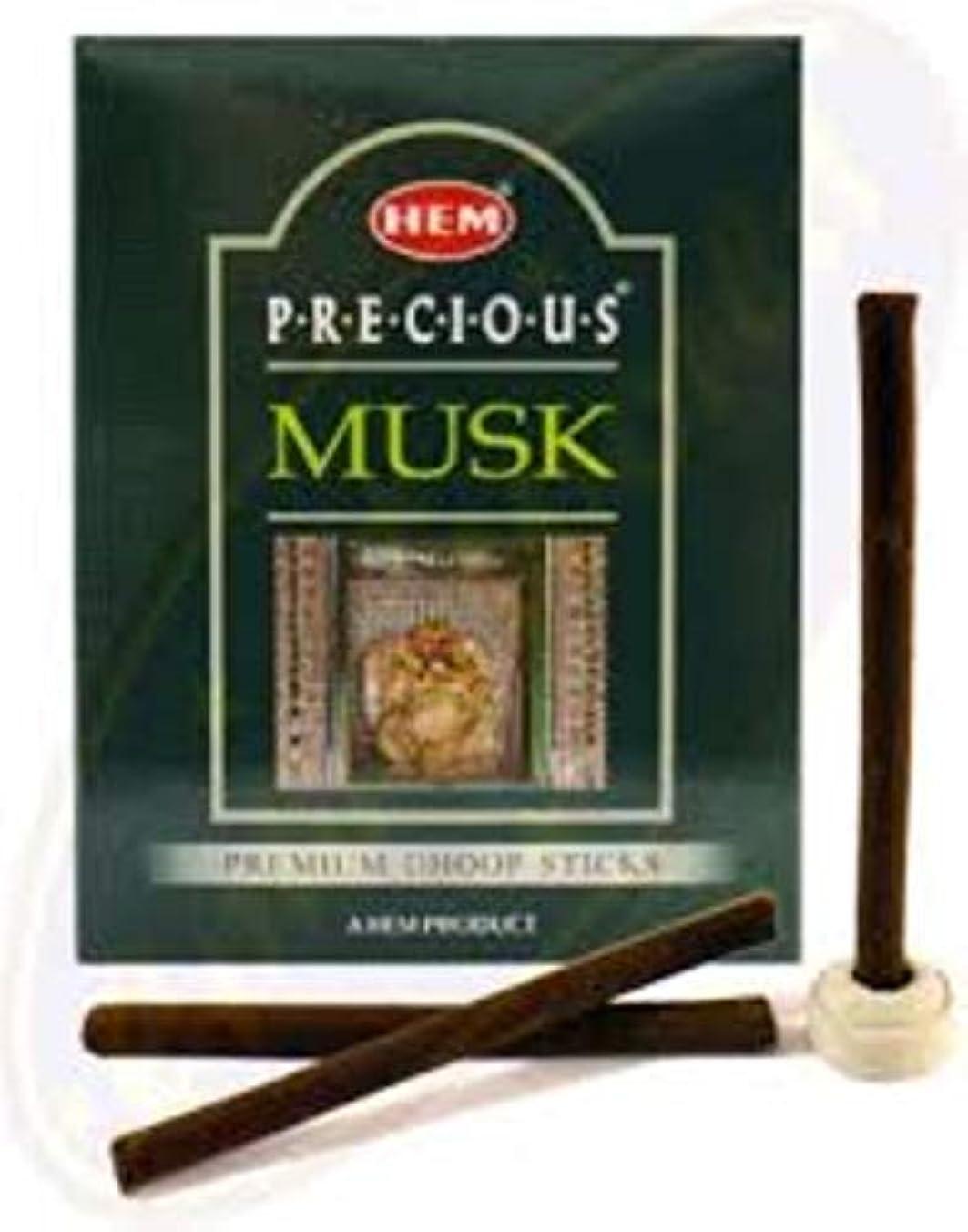 実験解決悲しむHEM(ヘム) プレシャスムスク香 ドゥープ PRECIOUS MUSK DHOOP 12箱セット