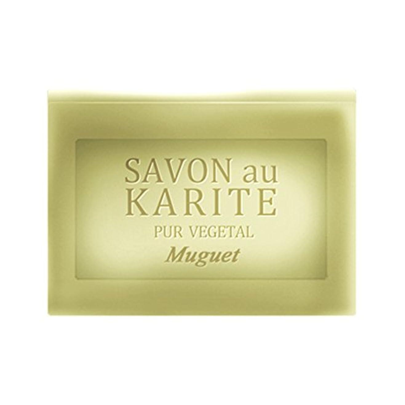 ナイロン呼ぶプラットフォームPlantes&Parfums [プランツ&パルファム] シアバターソープ100g スズラン