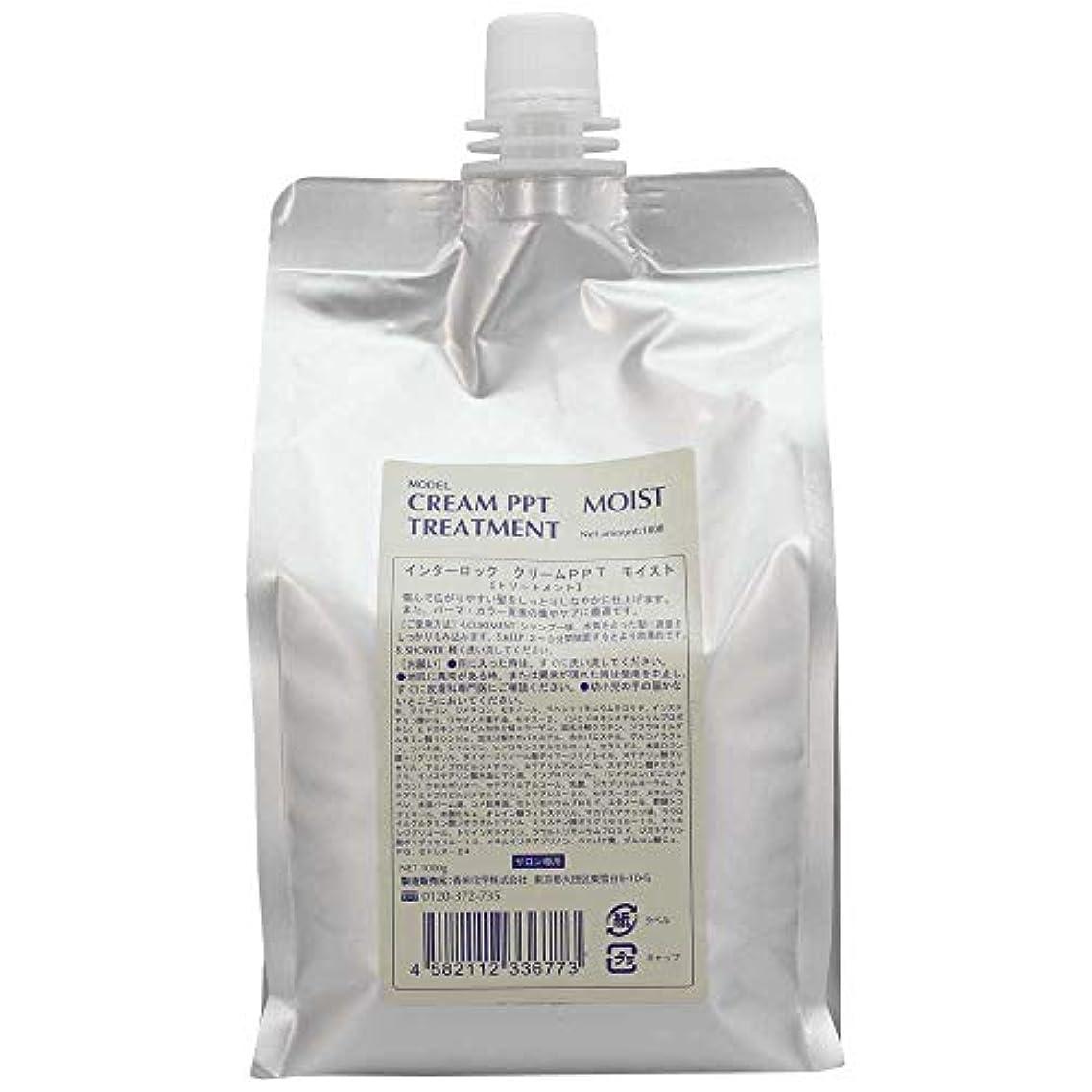 香栄化学 クリームPPTモイスト 1000g 詰め替え (トリートメント)