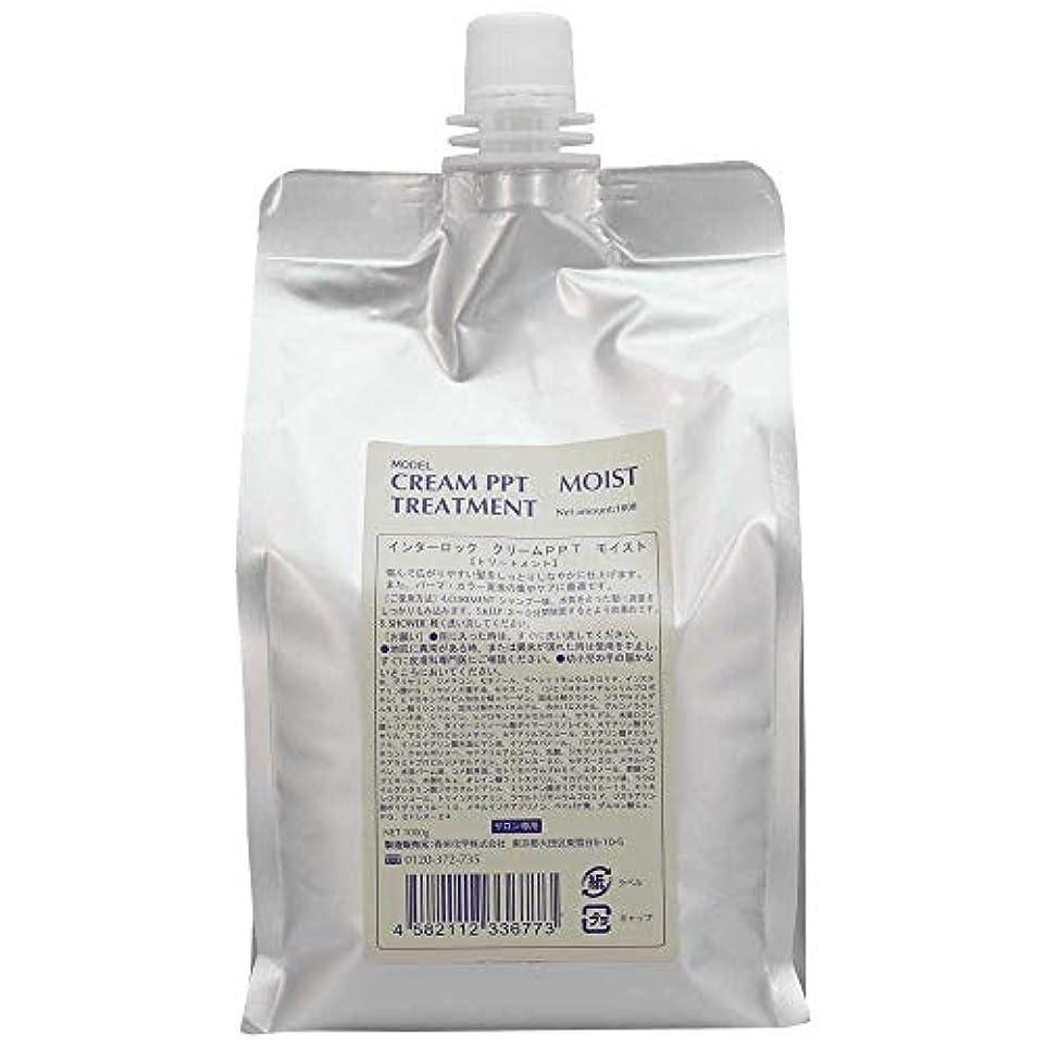ガウン複雑なあなたのもの香栄化学 クリームPPTモイスト 1000g 詰め替え (トリートメント)