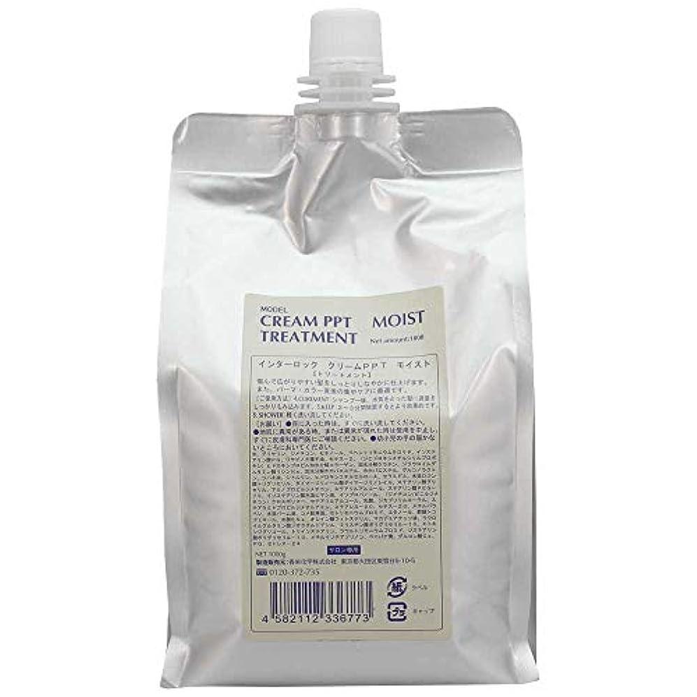 親密な誠実凍る香栄化学 クリームPPTモイスト 1000g 詰め替え (トリートメント)