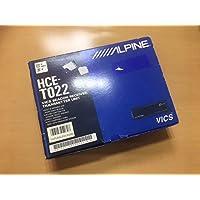 ALPINE VICS ビーコン レシーバー トランスミッターユニット HCE-T022