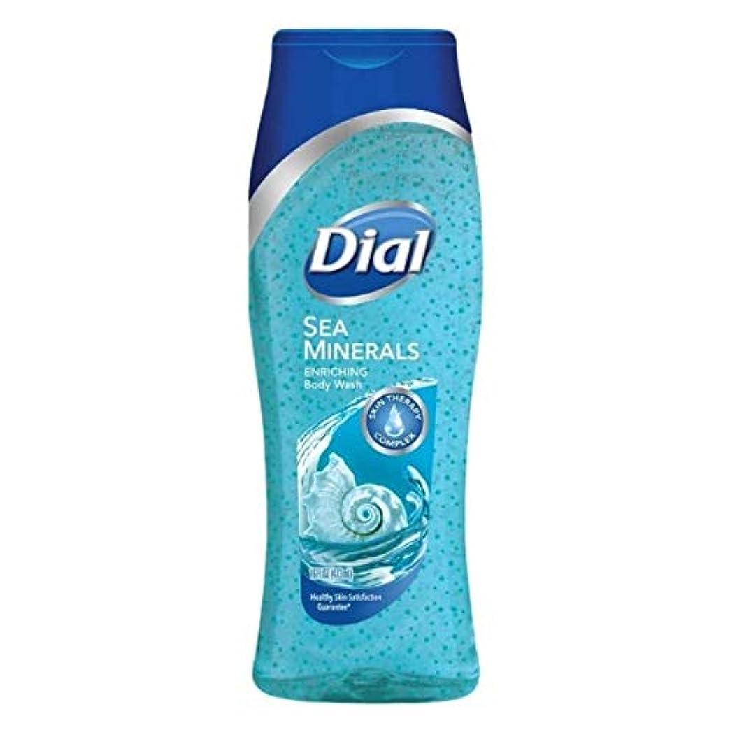 体操リハーサル割り当てDial Body Wash, Himalayan Salt & Exfoliating Beads, 16 Fl. Oz - 2 pk by Dial