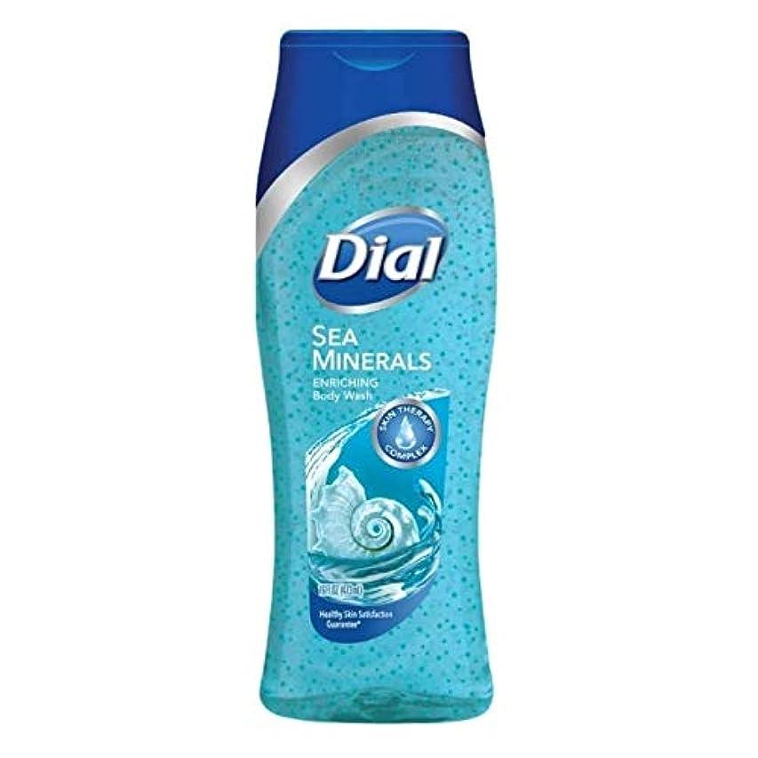 治世大混乱確認するDial Body Wash, Himalayan Salt & Exfoliating Beads, 16 Fl. Oz - 2 pk by Dial