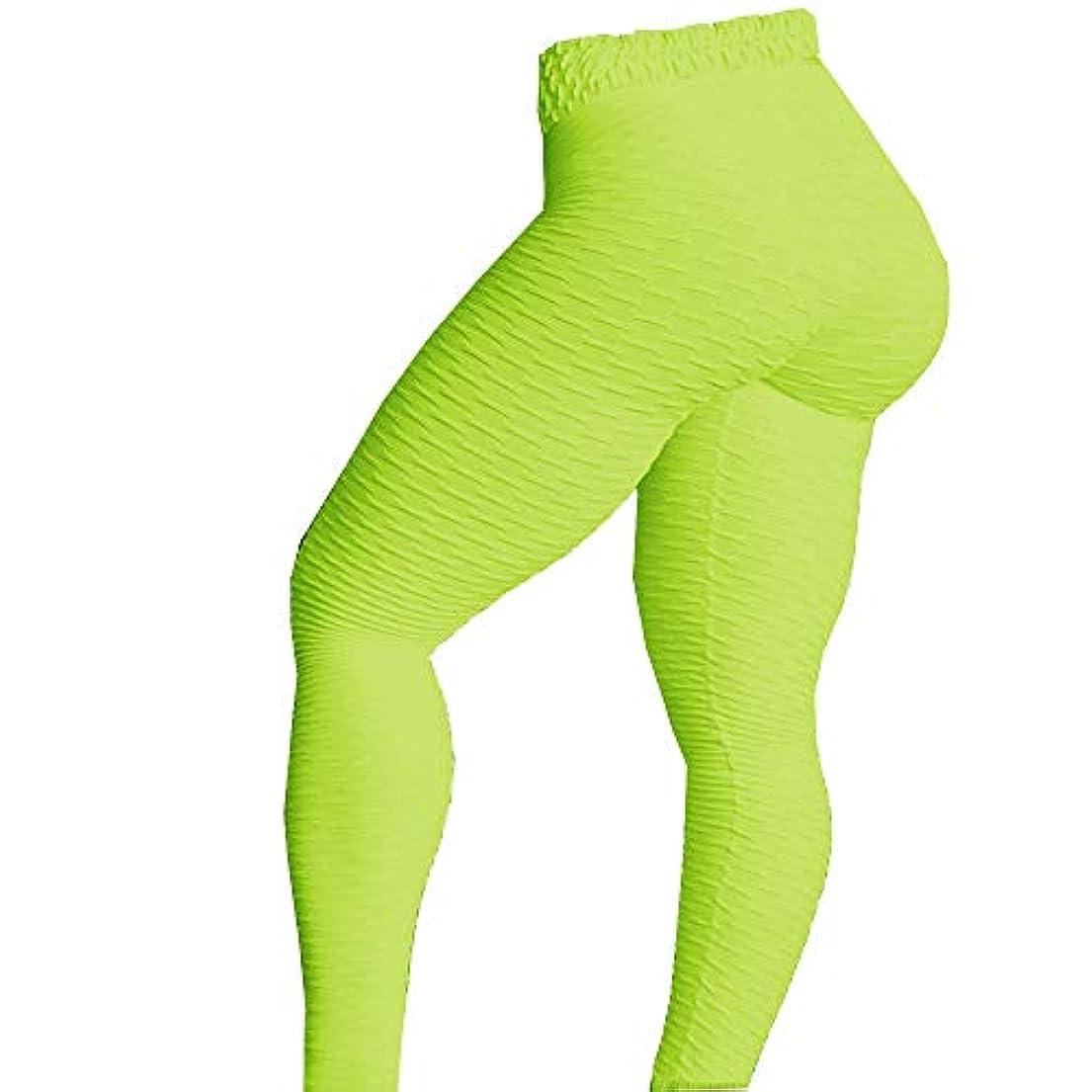 印象聡明写真を描くMIFAN パンツ女性、ハイウエストパンツ、スキニーパンツ、ヨガレギンス、女性のズボン、ランニングパンツ、スポーツウェア