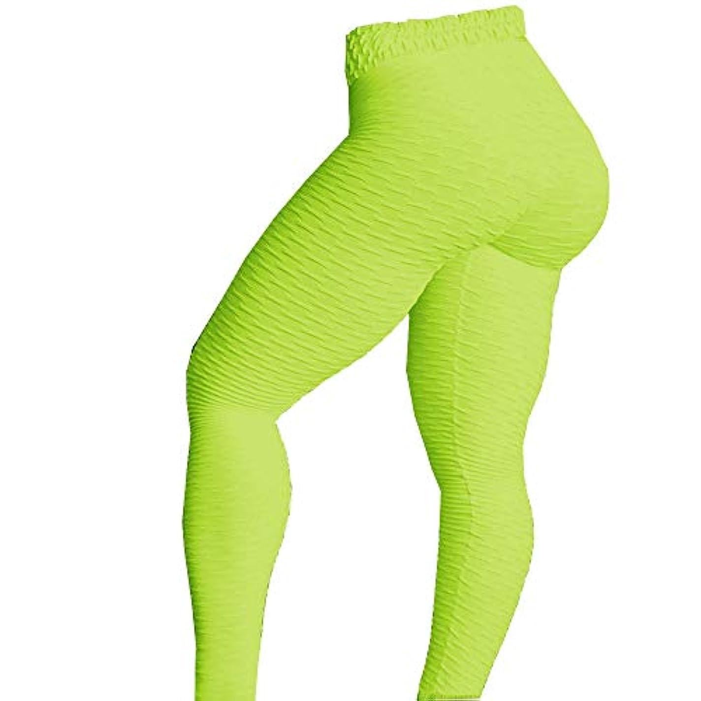 フリンジ凍った加速度MIFAN パンツ女性、ハイウエストパンツ、スキニーパンツ、ヨガレギンス、女性のズボン、ランニングパンツ、スポーツウェア