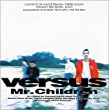 Another Mind♪Mr.Childrenのジャケット