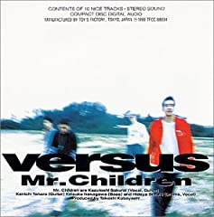 Mr.Children「and I close to you」のジャケット画像