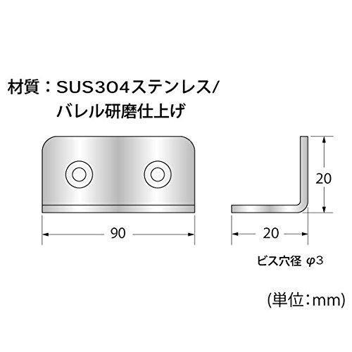 ハイロジック:ステンレスアングル SL-90 入数1個 00016863 ×5セット