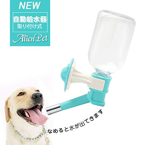 Alien Pet ペット 犬 猫 自動給水器 水漏れ防止 ウォーターボトル ウォーターノズル ケージ キャリー用 取り付け式 水飲み 犬用給水器 ペット用給水器 犬用品 ペットグッズ グリーン