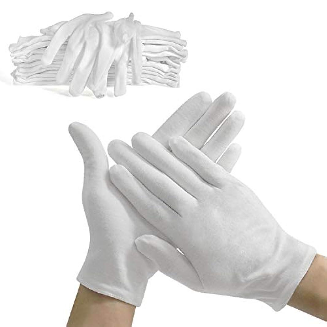 成果溶かす涙HUOFU綿手袋 手荒れ 純綿100% コットン手袋 使い捨て 白手袋 薄手 お休み 湿疹 乾燥肌 保湿 礼装用 メンズ 手袋 レディース 8双組(L)