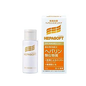 【医薬部外品】ヘパソフト 薬用 顔ローション 50g