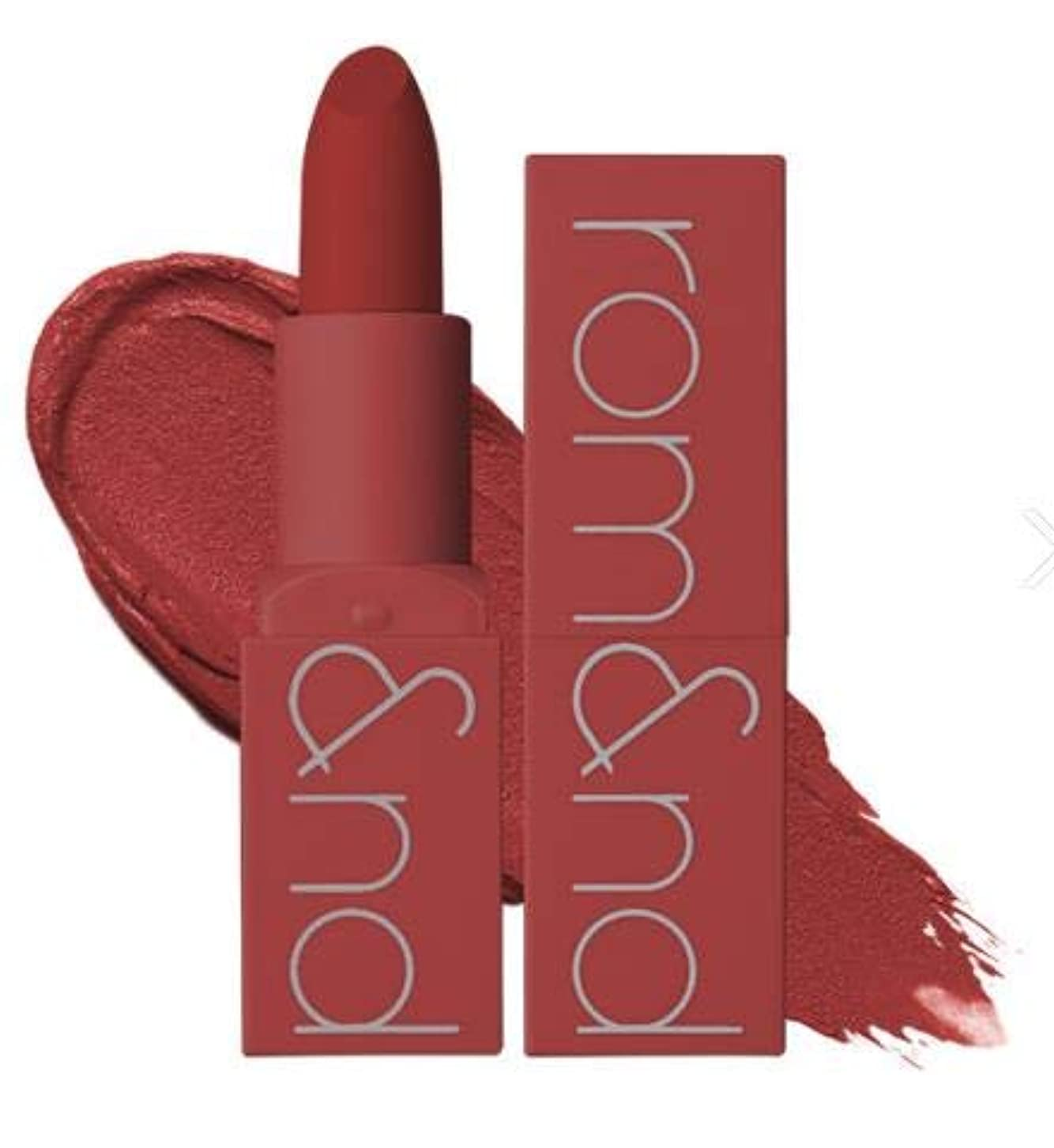 [Sunset Edition] Romand Zero Matte Lipstick (#Silhouette) ロムアンド ゼロ マット リップスティック [並行輸入品]