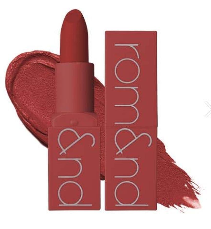 海峡解決する気怠い[Sunset Edition] Romand Zero Matte Lipstick (#Silhouette) ロムアンド ゼロ マット リップスティック [並行輸入品]