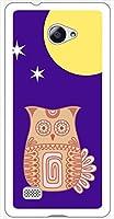 sslink VAIO Phone Biz VPB0511S / VAIO Phone A VPA0511S ハードケース ca798-1 フクロウ 梟 月 イラスト 夜 スマホ ケース スマートフォン カバー カスタム ジャケット