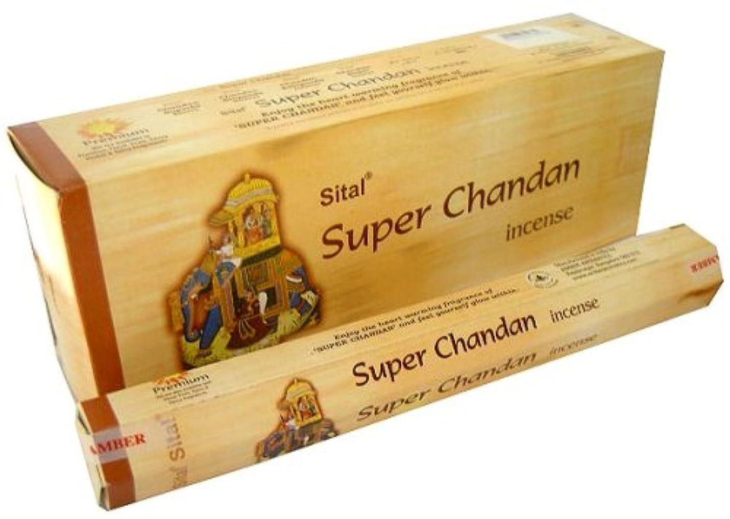 情熱的意味のある無人Sital スーパーチャンダン 3個セット