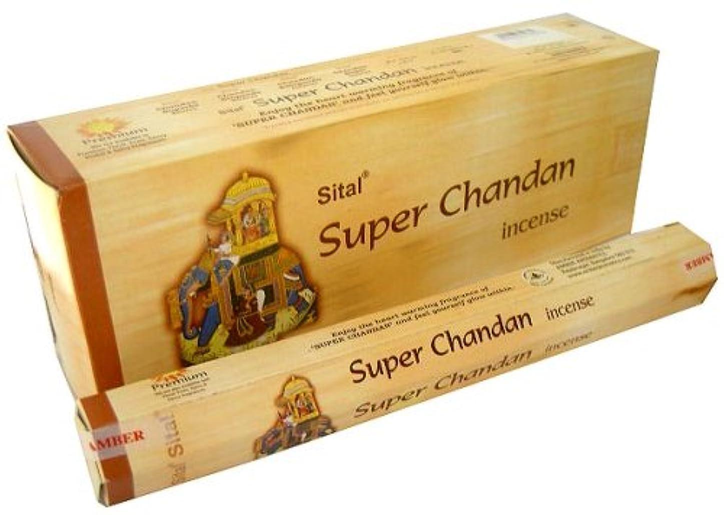 協同母性根拠Sital スーパーチャンダン 3個セット