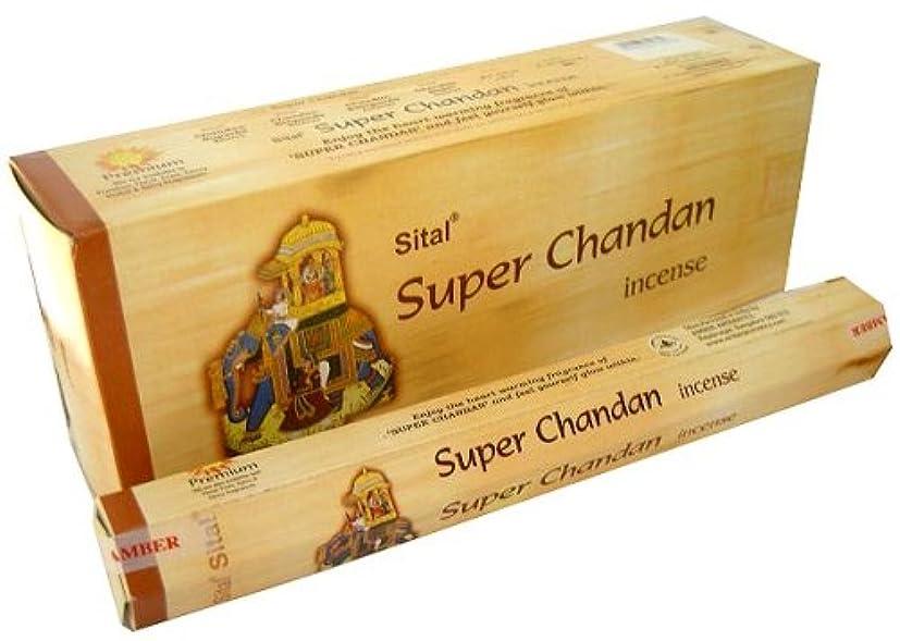 しがみつくつかまえるサンダーSital スーパーチャンダン 3個セット