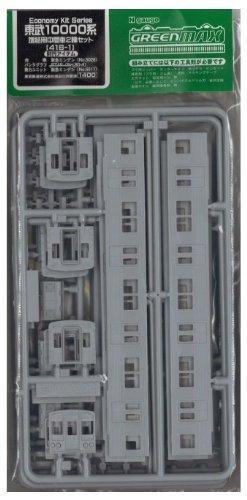Nゲージ 416-1 東武10000系増結用 中間2輌 (未塗装車体キット)
